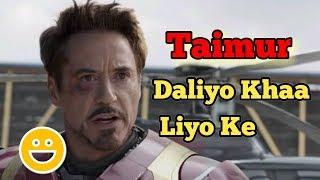 Taimur Daliyo Khaa Liyo Ke | HIMANSHU BILONIA |