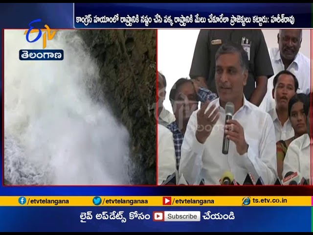 Govt Committed to Complete Irrigation Projects in Telangana | Minister Harish Rao