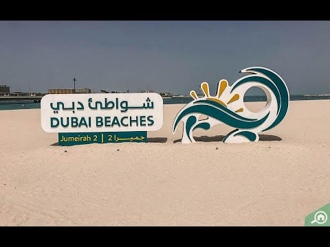 JUMEIRAH BEACH SUNSET VIEW July 2020 (Tara biyahe tayo) Svlog#13