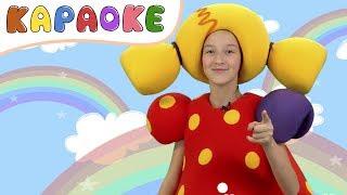 КУКУТИКИ - КАРАОКЕ - РАДУГА - Детская Песенка про Радугу - Funny Kids Karaoke Song