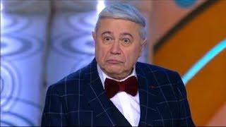 Петросян-Шоу. 24-й выпуск (2018)