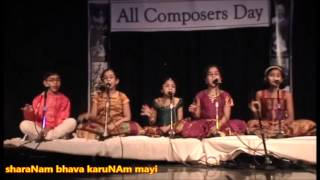 Sharanam Bhava Karunamayi by kids at All Composers Day