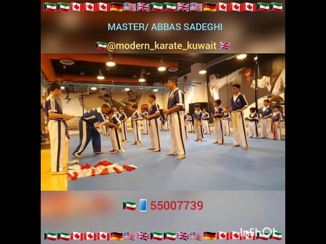 23 November 2018 MasterAbbasSadeghi Abbas Sadeghi