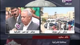 بالفيديو.. محافظ الشرقية لأهالي الشهداء: إحنا تحت أمركم