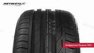 Обзор летней шины Bridgestone Turanza T001 ● Автосеть ●