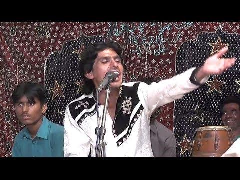 Ve dila tere ki lagde jaman shah singers