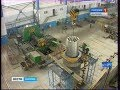 На Петрозаводскмаше создан контейнер для отработанного ядерного топлива