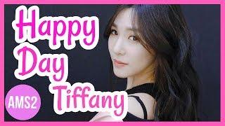 Happy Birthday Tiffany 2018