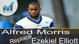 Ezekiel Elliott suspension news makes Cowboys backup RB Alfred Morris top waiver wire pickup
