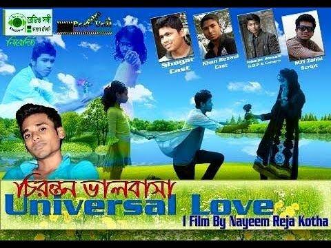 Universal Love - চিরন্তন ভালবাসা I Love Short film - Bangla l