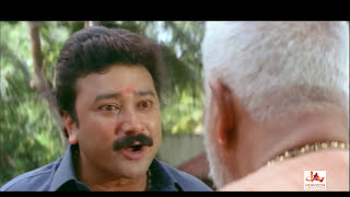 Malayalam Super Hit Comedy Movie | Full HD | New Malayalam Full Movie Release 2017