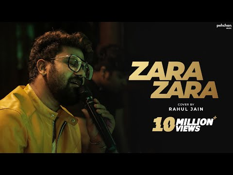 Zara Zara (Extended Version) | Unplugged Cover | Rahul Jain | RHTDM