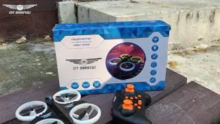 Квадрокоптер р/у Від Гвинта Night Drone