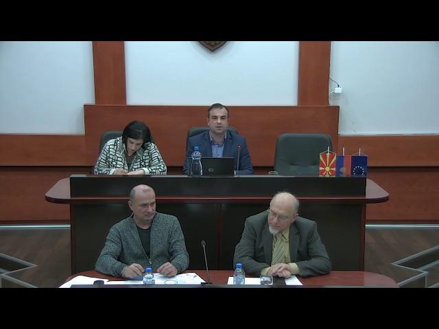 3-та Вонредна Седница на Совет на Општина Велес - 14.02.2020
