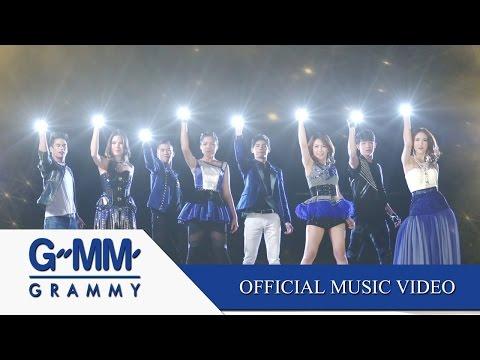 เพื่อดาวดวงนั้น - THE STAR 11 【OFFICIAL MV】