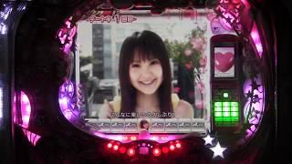 CRアバンギャルド実機PART8 マジ浜田翔子ちゃん可愛いですよねー!(^^)! 浜田翔子 検索動画 4