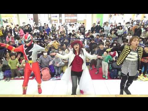 リュウソウレッドとSister MAYOさんと幡野智宏くんとイオンモール与野のお友達と、ケボーンダンス!