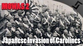 Men of War: Assault Squad 2 - Airborne DLC - Japanese Special Forces Raid