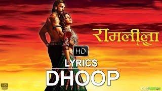 ram leela 2013 hindi movie   dhoop song lyrics