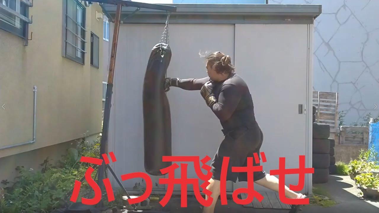 【素人ボクシング】