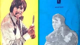 Video Dailymot Humsaya Movie Song — BCMA