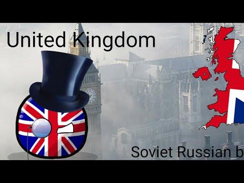 SpeedArt Соединенное Королевство