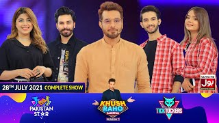Khush Raho Pakistan Season 7 | Faysal Quraishi Show | 28th July 2021