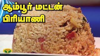 Adupangara-Jaya tv Show
