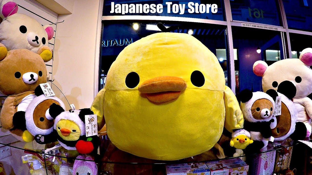 Japanese Toy Companies : Japanese toy store with amazing plush toys rilakkuma korilakkuma