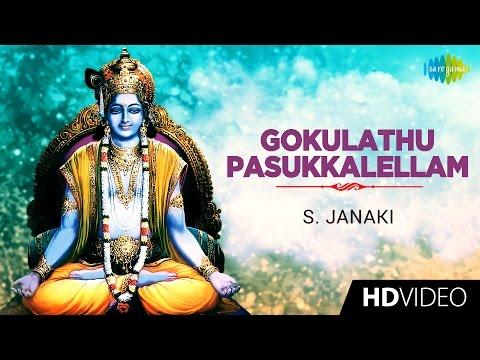 Gokulathu Pasukkalellam | கோகுலத்து பசுக்கள் | Tamil Devotional Video | S. Janaki | Krishnan Songs