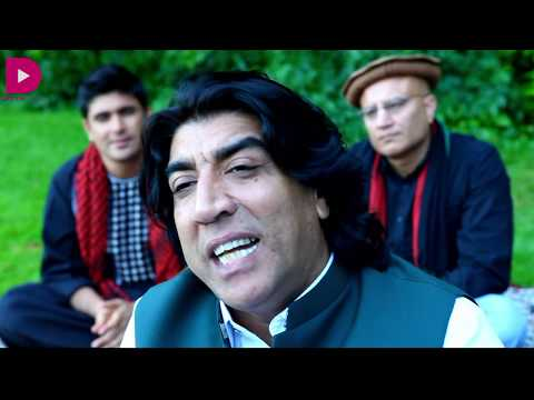 pashto new song yaw afghan by master ali haider