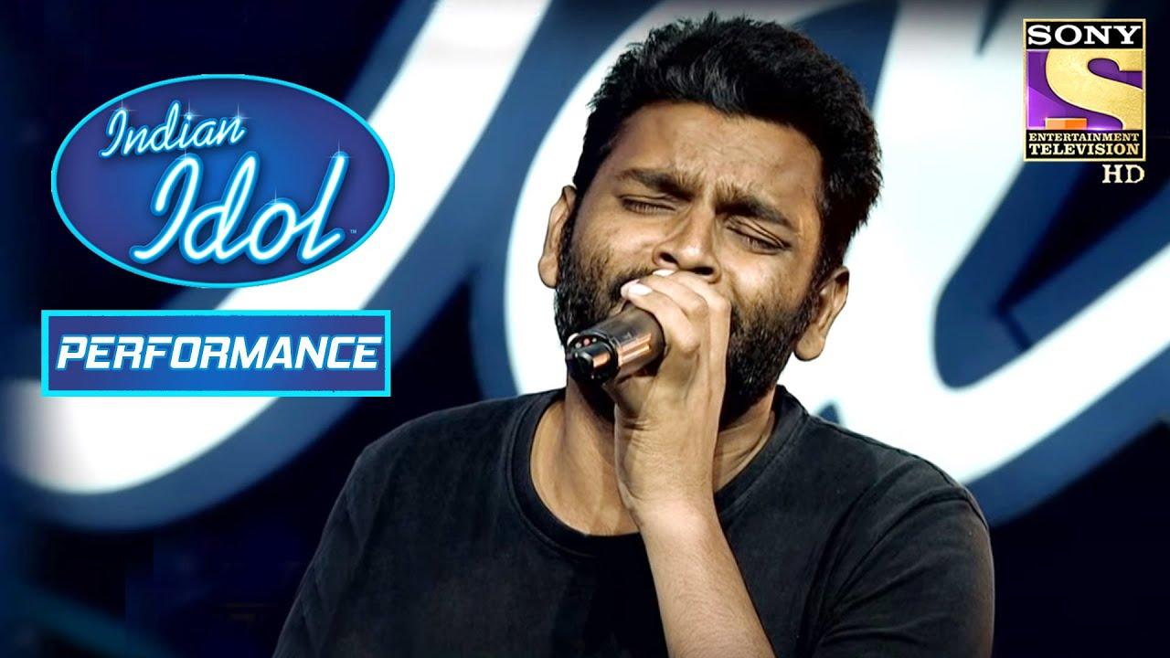 Download आख़िर क्या है इस Contestant का Indian Idol से पुराना नाता? | Indian Idol Season 12