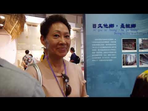世界臺灣客家聯合總會參訪實錄