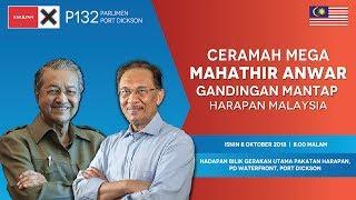 Ceramah Mega Mahathir-Anwar