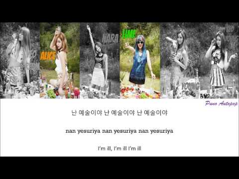 "Hello Venus "" I'm Ill"" Lyrics (Color Coded+Hangul+Rom+Eng)"