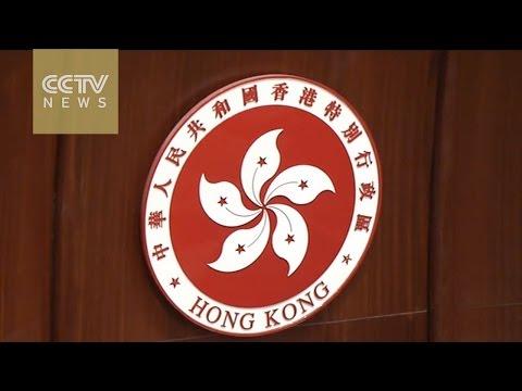 NPC passes interpretation to Article 104 of HK Basic Law