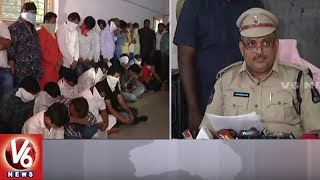 Hyderabad Police Busted Poker Players Gang In Marriott Hotel | V6 News