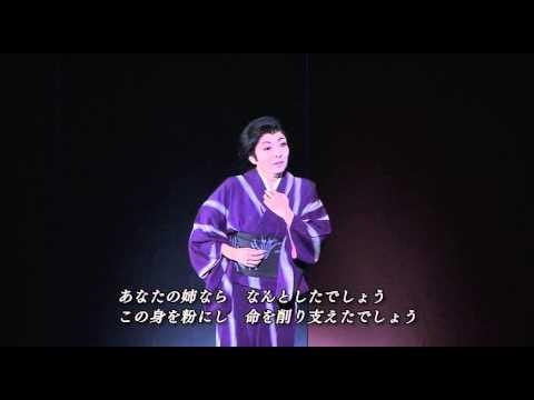 オペラ『滝の白糸』アリア〝君は今奈辺にいるや〟中嶋彰子