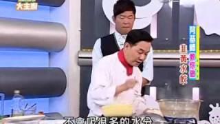 韭黃水餃  阿基師