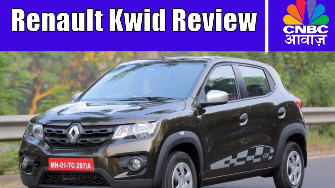 Renault Kwid Review L Frankfurt Motor Show 2015 L Awaaz Overdrive Cnbc Awaaz