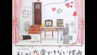 テレビドラマ・サウンドトラック □放送時間: 2011秋・月21・フジテレビ...