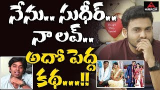 Jabardasth Actor Getup Srinu Explains About His Love Story and Sudheer Friendship | Mirror TV