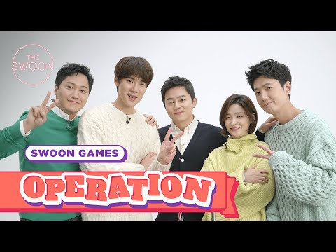 Hospital Playlist Stars Put Their Surgical Skills To The Test In A Game Of Operation [ENG SUB]