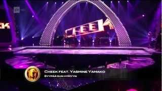 Cheek - Emma-Gaala 2013