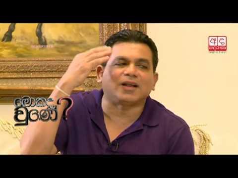 I have never bribed anyone - Nissanka Senadhipathi