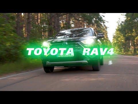 RAV4 Hybrid — разлетелся как горячие пирожки! | ZNAJ.AUTO
