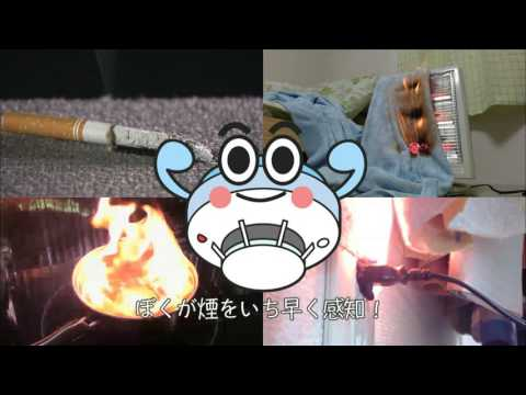 [Odawara-shi] Fire alarm enlightenment video for house