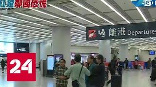 В китайском Ухане зафиксировали первый случай смерти от нового коронавируса - Россия 24