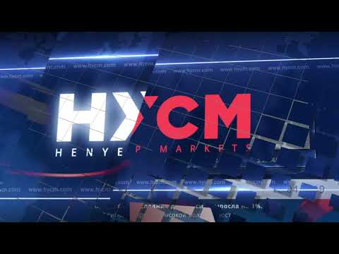 HYCM_RU - Ежедневные экономические новости - 16.04.2019