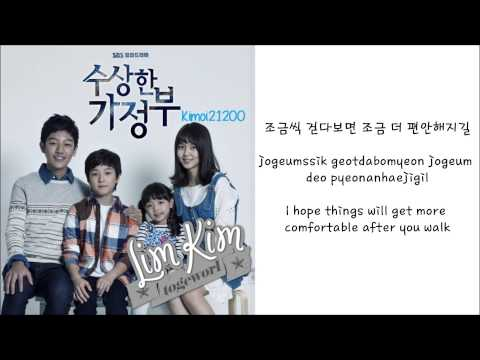 Lim Kim - I'm Asking You (부탁할께요) [Hangul/Romanization/English] HD